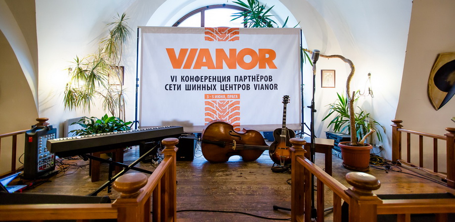 18._conference_in_prague_-_our_events_-_vianor_.jpg